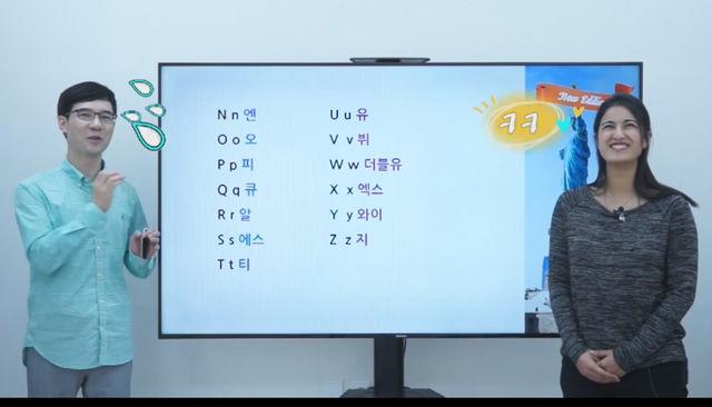 가장 쉬운 알파벳 익히기 10강