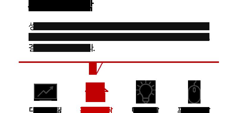 홈페이지 제작 타이틀