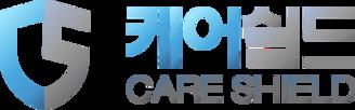 케어쉴드(실버용품,의료기기, 노인복지용구 판매 및 대여 전문점)