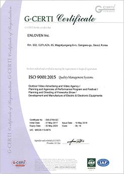 영문 ISO 품질경영시스템 <br>9001:2015