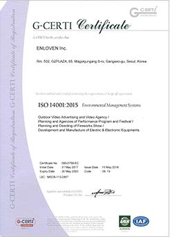영문 ISO 환경관리시스템<br>14001:2015