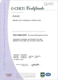 ISO 환경관리시스템<br>14001:2015