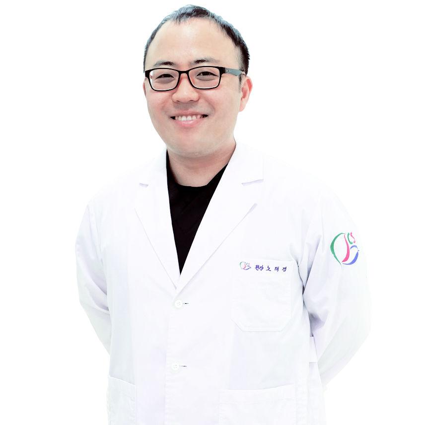 치과교정과 노태경 원장님