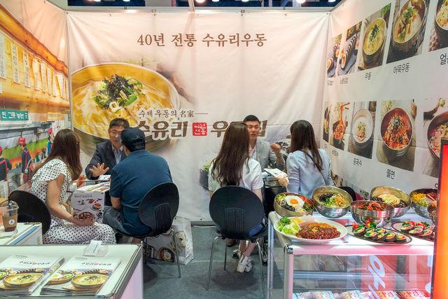 서울 박람회