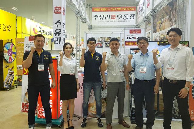 부산 박람회