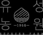1968유성농원