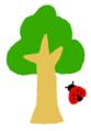나무와 곤충