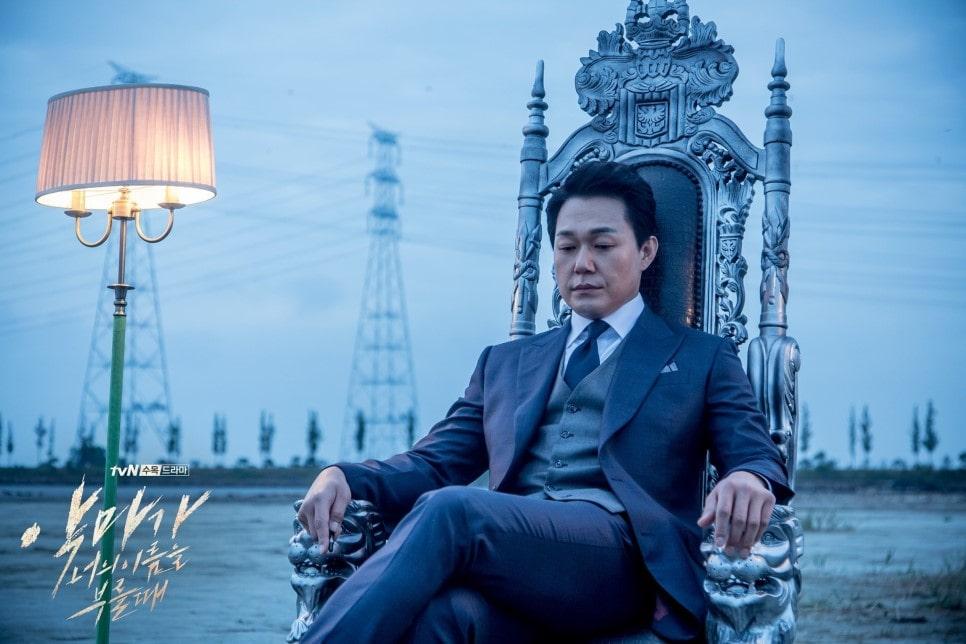 tvn 드라마 - '악마가 너의 이름을 부를 때' 포스터 촬영