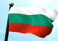불가리아어