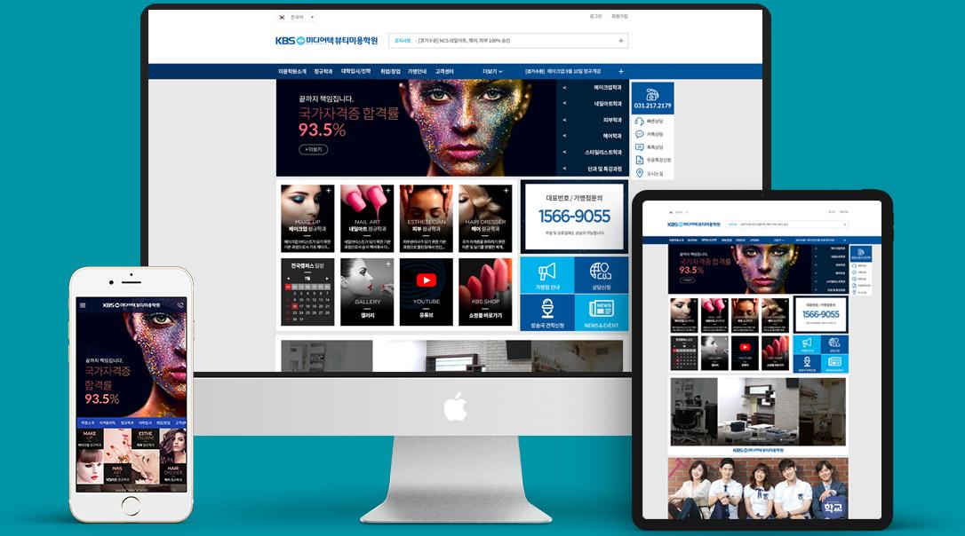 홈페이지 프로덕트 화면