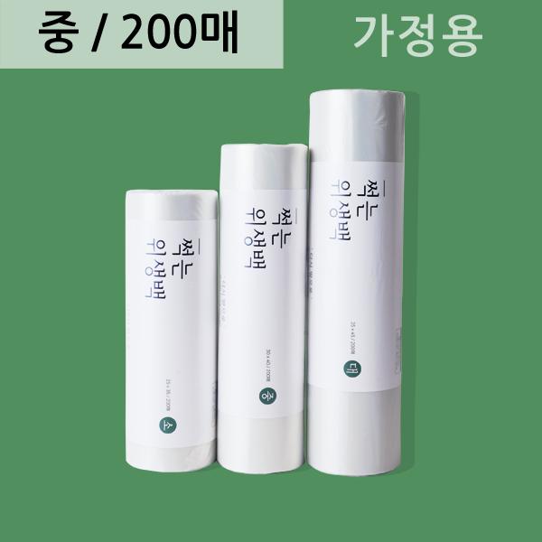 썩는위생백 롤형 30x 40 [중] 200매  생분해봉투 친환경롤백 자연분해(RE)