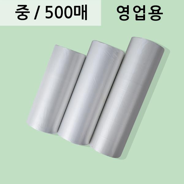 썩는위생백 롤형  30x 40 [중]  500매  생분해봉투 친환경롤백 자연분해(RE)
