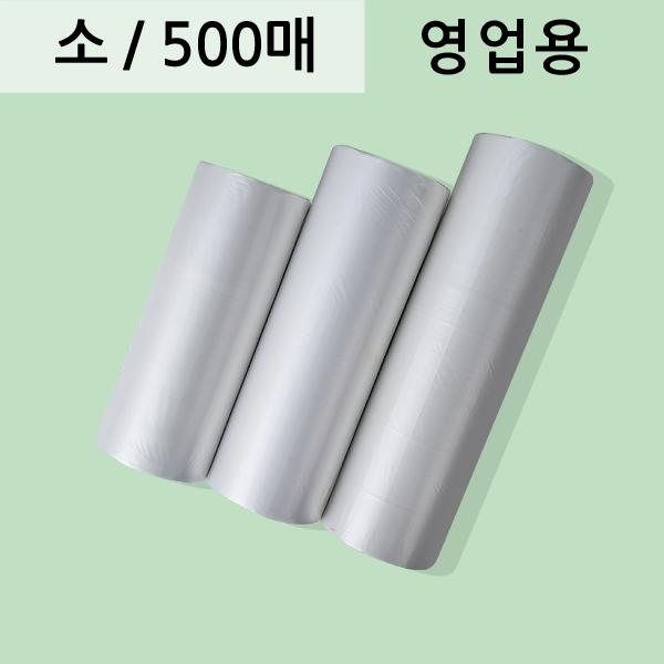 썩는위생백 롤형 25x 35 [소] 500매  생분해봉투 친환경롤백 자연분해(RE)
