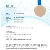 이동식 거치대가 적용된 부력함 결합 바지선과 이를 이용한 준설공법 특허등록