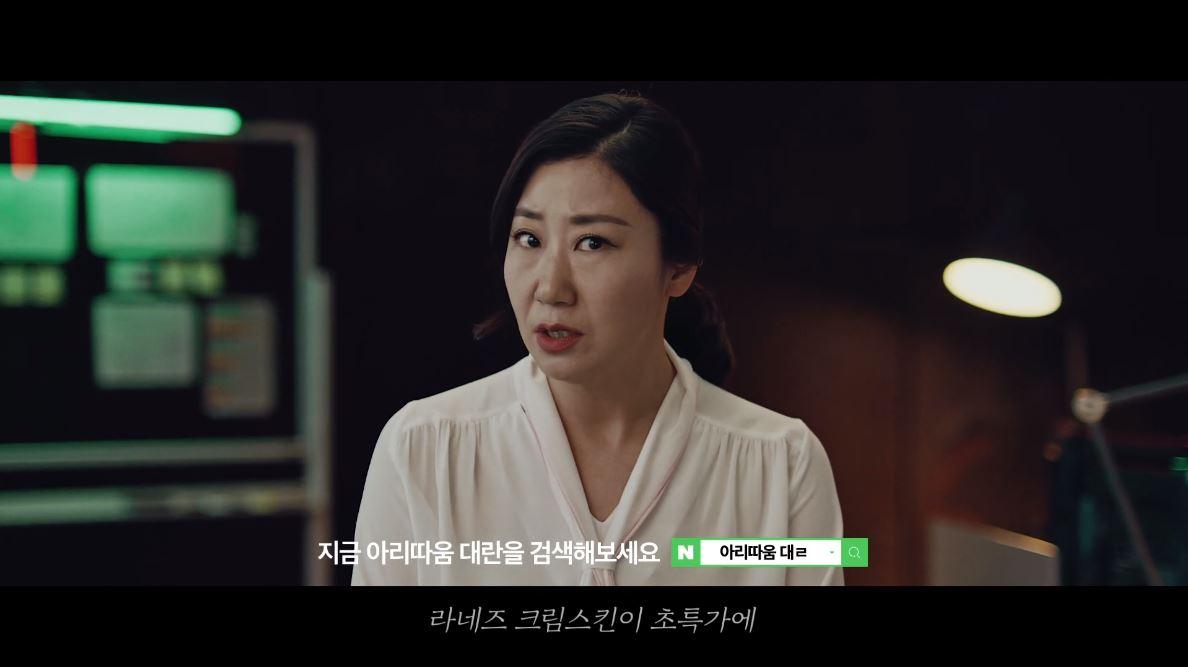 아리따움 Casting. 라미란, 출연진 Date. 2019.06