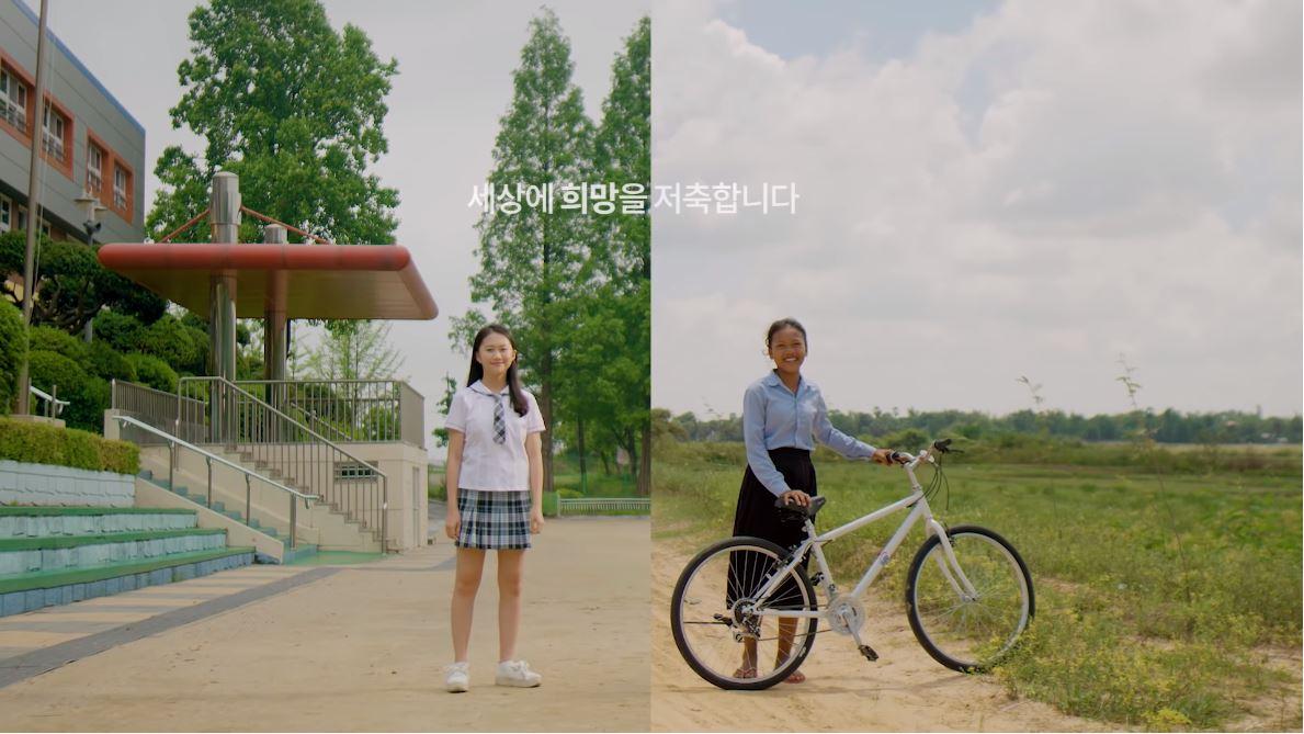 SBI희망저축프로젝트 Casting. 출연진 Date. 2019.06
