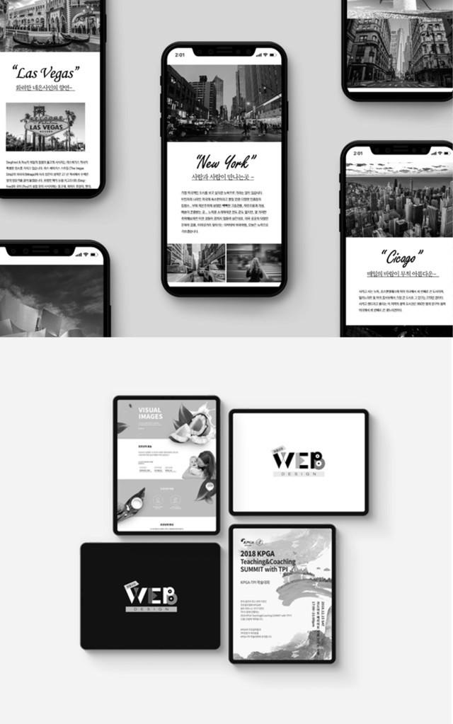 App/Web