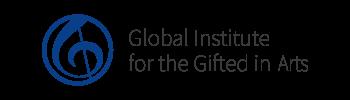 글로벌예술영재교육원