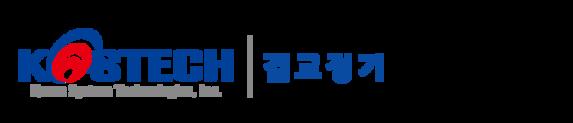 코스테크(주)|검교정기