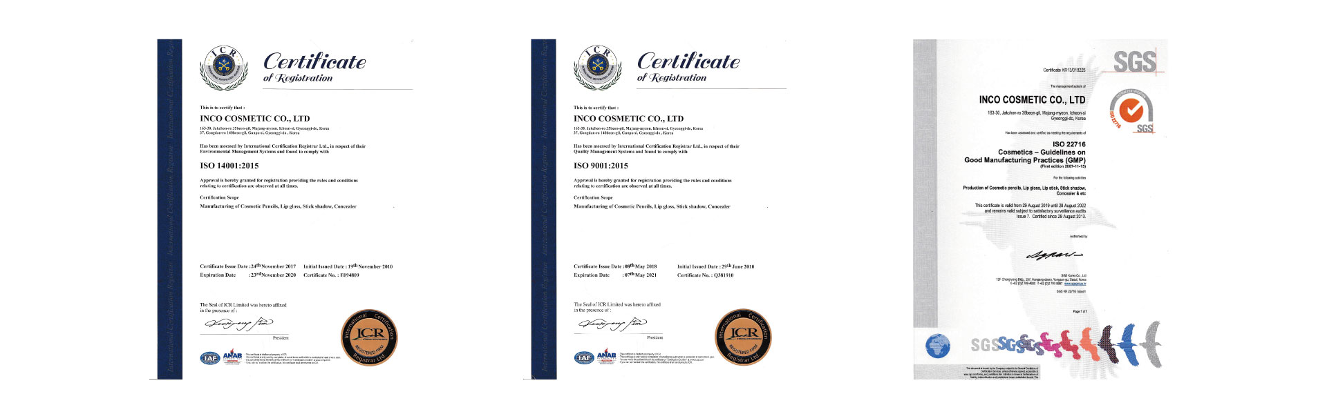 Certificate of ISO and SGS