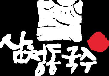 삼청동 멸치국수