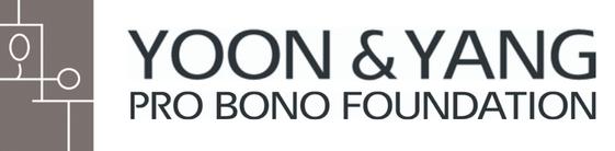 Yoon &Yang Pro Bono Foundation
