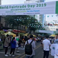 fairtrade day event 2019