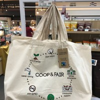 cotton bag display