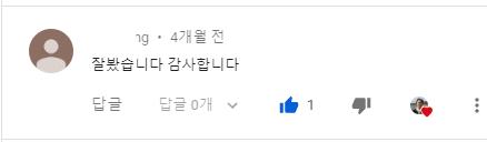 강의후기댓글3