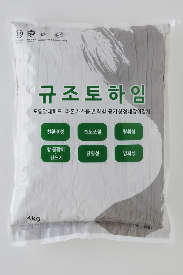 규조토하임(분말타입)-4kg