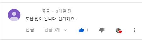 강의후기댓글5