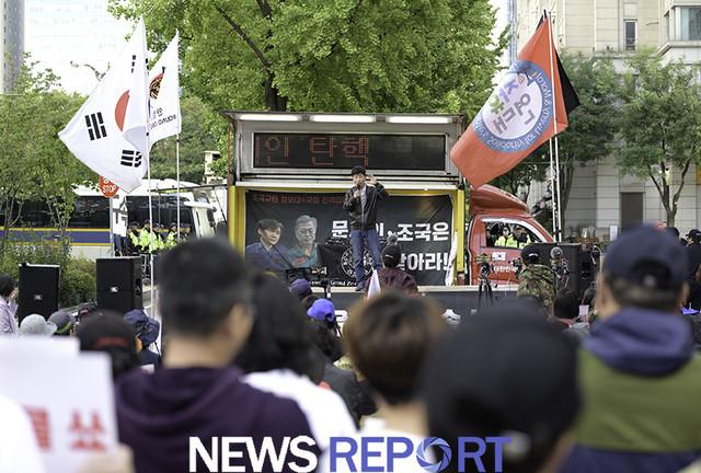 [현장Report] [포토] '조국 구속' '문재인 탄핵' 자유연대 여의도 집회 현장