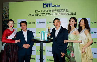 Won 'Environment-friendly Cosmetics' of Asia Beauty Awards
