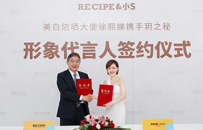 Contract with Chinese model Hee Jae Seo (Elephant Dee)