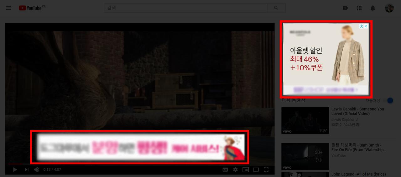 유튜브배너광고 이미지