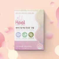 Lady Heel