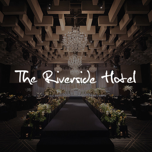 """<h6 style=""""text-align: center;""""><span style=""""font-size: 16px;""""><strong>River Side Hotel</strong></span> <br><span style=""""color: rgb(136, 136, 136); font-size: 14px;"""">강남 리버사이드 호텔</span></h6>"""