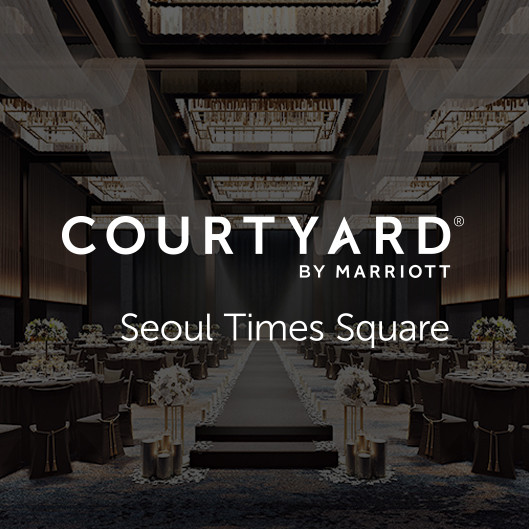 """<h6 style=""""text-align: center;""""><strong><span style=""""font-size: 16px;""""><strong>Courtyard Marriott</strong></span></strong> <br><span style=""""color: rgb(136, 136, 136); font-size: 14px;""""><span style=""""color: rgb(136, 136, 136); font-size: 14px;"""">서울 타임스퀘어&nbsp;</span>코트야드 메리어트</span></h6>"""