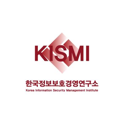 한국정보보호경영연구소