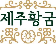 [샘플] 숙취엔벵주야