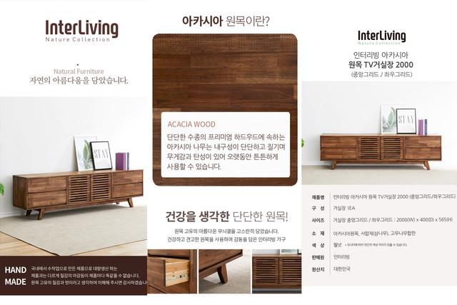 웹디자인 대행/ 인터리빙
