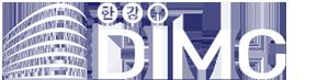 다산한강DIMC