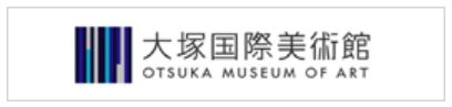 a link banner connecting to the homepage of Otsuka museum of art