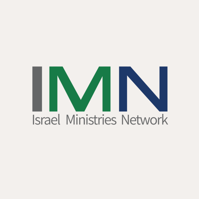 <b><font size=4> 이스라엘사역네트워크