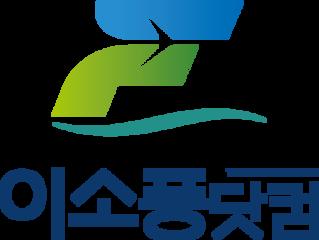 (주)이소풍닷컴