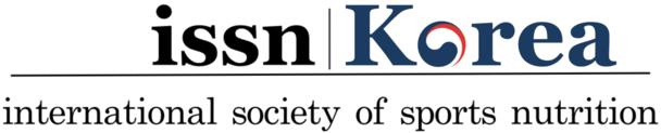 국제스포츠영양학회 ISSN KOREA