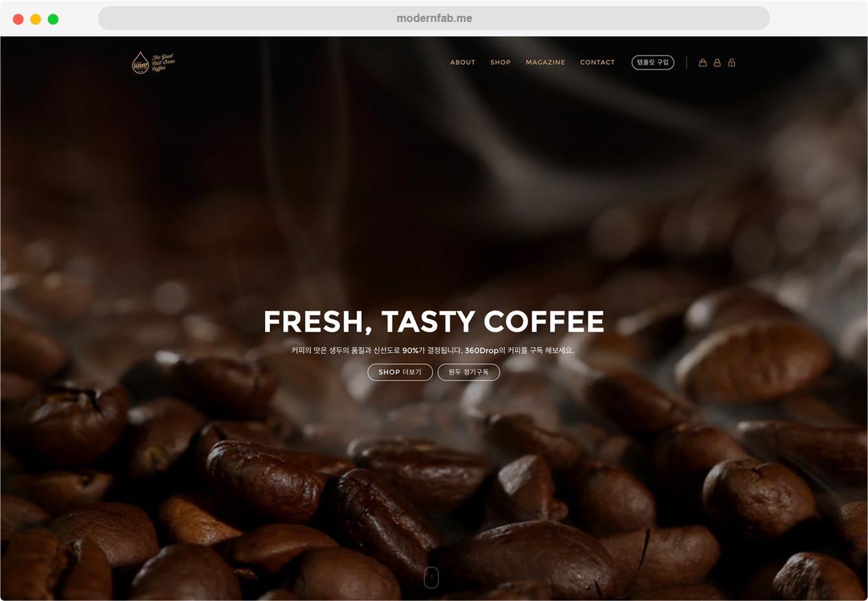 360drop 커피 브랜드 쇼핑몰 (코드사용)