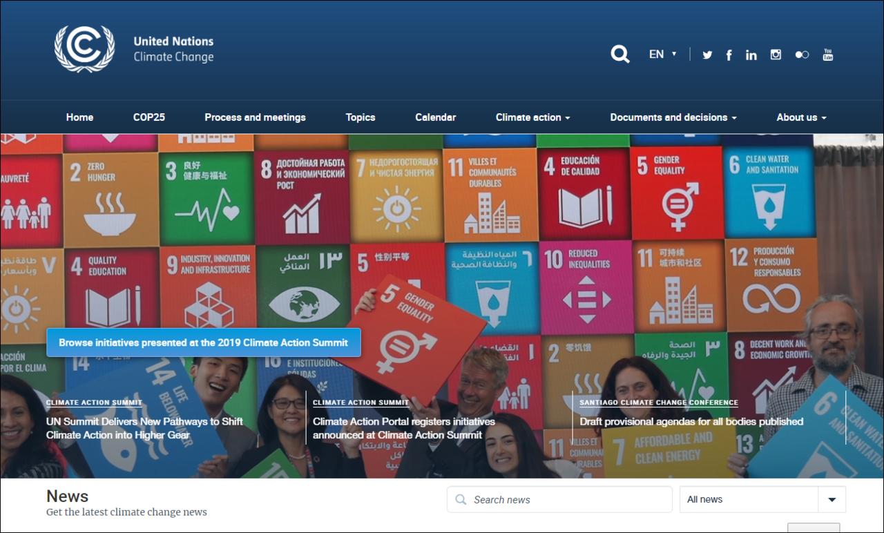 유엔기후변화협약