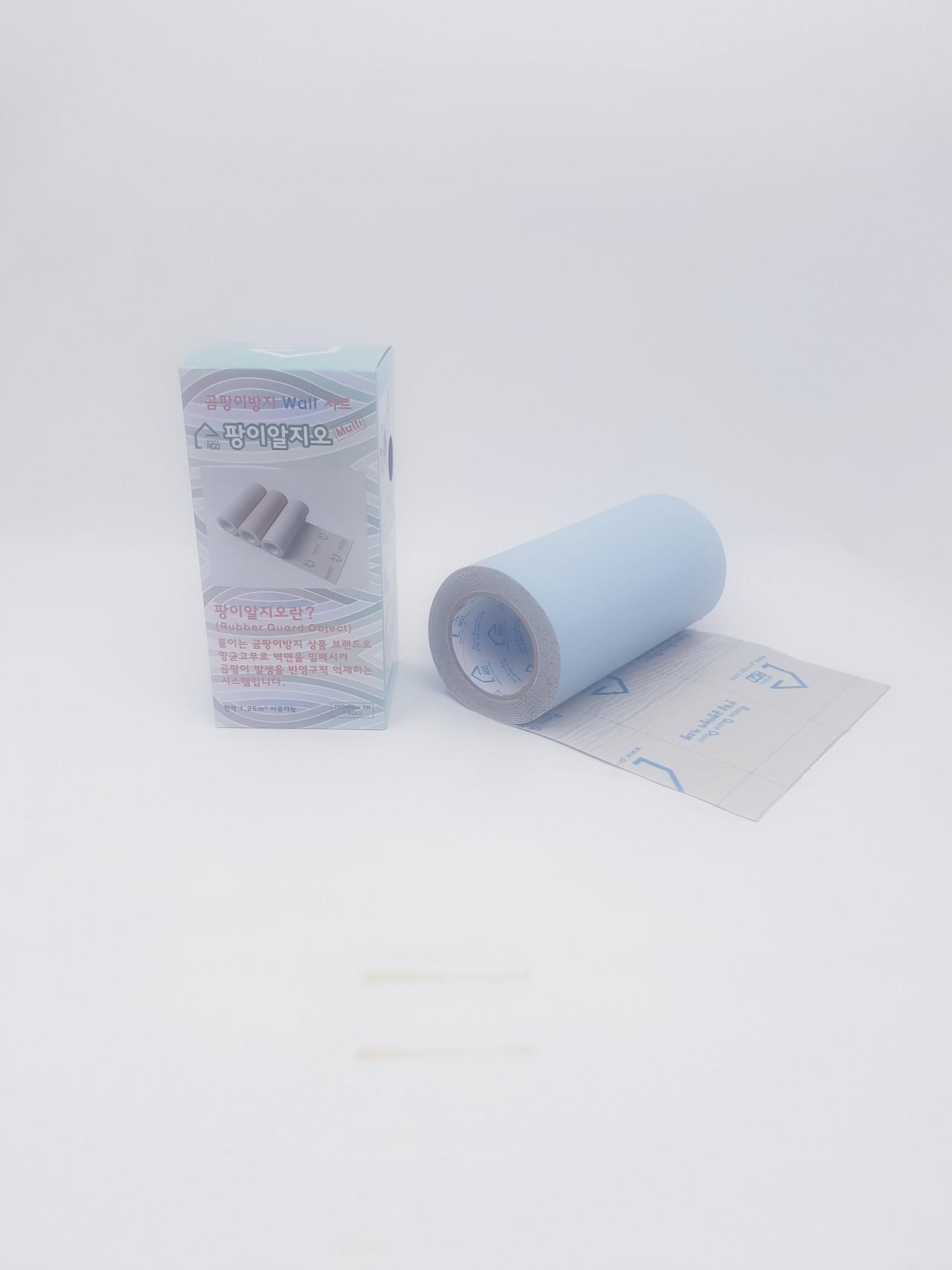 신제품 롤형 250mm/아이스블루