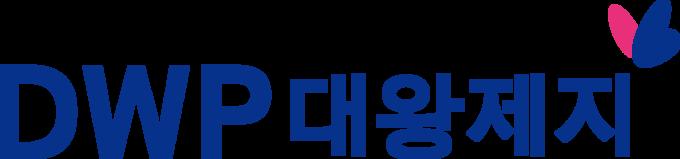 대왕제지(주)